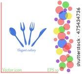 cutlery vector icon | Shutterstock .eps vector #475434736