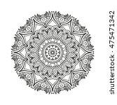 ornament round mandala. round... | Shutterstock .eps vector #475471342