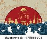 elegant japan travel poster... | Shutterstock .eps vector #475555105