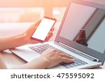 close up of woman's hands using ... | Shutterstock . vector #475595092
