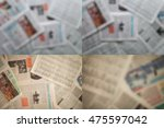 set of old newspapers with blur | Shutterstock . vector #475597042