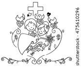 modern christian wedding couple ... | Shutterstock .eps vector #475610296