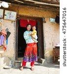 ha giang  vietnam   apr 16 ...   Shutterstock . vector #475647016