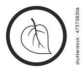 leaf symbol sign simple icon on ...