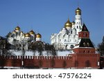 Moscow Kremlin. View On A Grou...