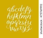 vector handwritten brush script ... | Shutterstock .eps vector #475769992