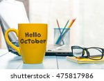Hello October On Morning Coffe...