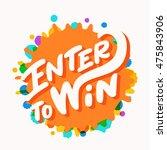 enter to win banner. | Shutterstock .eps vector #475843906
