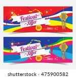diwali festival banner design... | Shutterstock .eps vector #475900582
