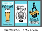oktoberfest flyers. beer... | Shutterstock .eps vector #475917736