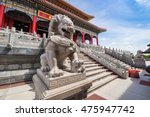 Lion Statue On Chinese Temple...