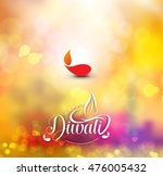 abstract happy diwali text... | Shutterstock .eps vector #476005432
