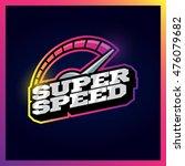 speedometer max super speed... | Shutterstock .eps vector #476079682