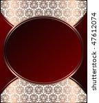 glittering background | Shutterstock .eps vector #47612074
