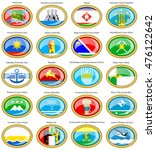 set of icons. flags of the... | Shutterstock .eps vector #476122642