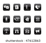 social and blogging icon set | Shutterstock .eps vector #47612863