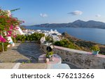 old well and typical cycladic... | Shutterstock . vector #476213266