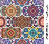 seamless tile pattern moroccan... | Shutterstock .eps vector #476250628