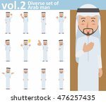diverse set of arab man on... | Shutterstock .eps vector #476257435