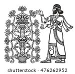 the silhouette of  assyrian... | Shutterstock .eps vector #476262952