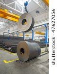 industrial warehouse   Shutterstock . vector #47627056