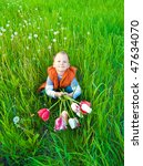 the boy with a bouquet of... | Shutterstock . vector #47634070