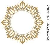 decorative line art frame for... | Shutterstock . vector #476343835