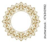 decorative line art frame for... | Shutterstock . vector #476343982