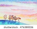 hand painted watercolor...   Shutterstock . vector #476380036