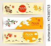 colorful banner set for asian... | Shutterstock .eps vector #476385715