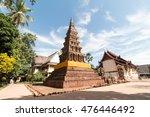 Ancient Chedi  Stupa At Wat...