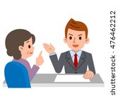 person to consult at the... | Shutterstock .eps vector #476462212