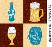 set of 4 hand lettering phrases ... | Shutterstock .eps vector #476481892