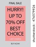 promotional poster. social...   Shutterstock .eps vector #476579926
