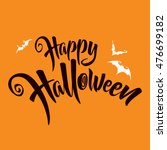 happy halloween. vector... | Shutterstock .eps vector #476699182