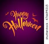 happy halloween. vector... | Shutterstock .eps vector #476699215