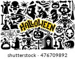 a set of halloween characters... | Shutterstock .eps vector #476709892