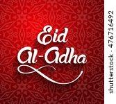 eid al adha  eid ul adha... | Shutterstock .eps vector #476716492