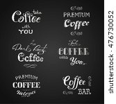 set coffee banner or typography ... | Shutterstock .eps vector #476730052