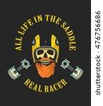 vector emblem retro... | Shutterstock .eps vector #476756686