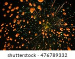 Sky Lanterns  Flying Lanterns