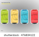 four banner for the tariffs and ... | Shutterstock .eps vector #476834122