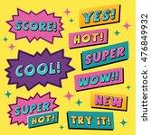 cool  score  wow  super etc.... | Shutterstock .eps vector #476849932