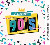 i love the 90's  the 90's style ... | Shutterstock .eps vector #476849938