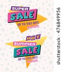 hot summer sale. the 90's style ... | Shutterstock .eps vector #476849956