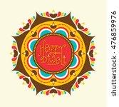 creative festive diyas pattern... | Shutterstock .eps vector #476859976