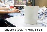 worker have a coffe break  | Shutterstock . vector #476876926