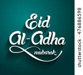 eid al adha  eid ul adha... | Shutterstock . vector #476886598