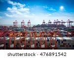 shanghai yangshan deepwater... | Shutterstock . vector #476891542
