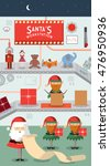 santa's workstation  workshop... | Shutterstock .eps vector #476950936